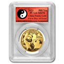 2021 China 30 gram Gold Panda MS-70 PCGS (FDoI, Yin-Yang)