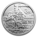 2021 China 8 gram Silver Lunar New Year Celebration BU