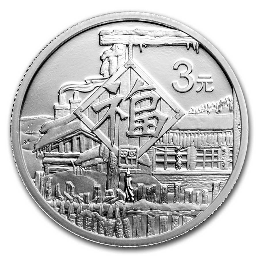 2021 China 8 gram Silver Lunar New Year Celebration BU