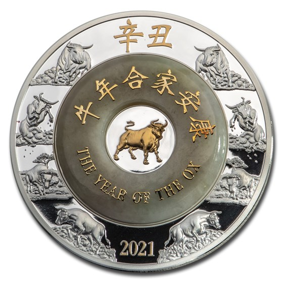 2021 Laos 2 oz Silver & Jade Year of the Ox Proof