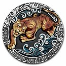 2022 Republic of Ghana Silver Antique Year of the Tiger