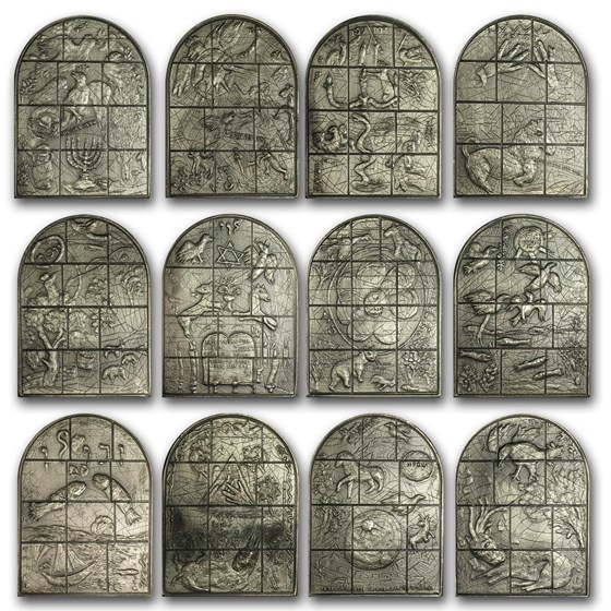 24.96 oz Silver Arch - Twelve Tribes of Israel (12 Pc Set)