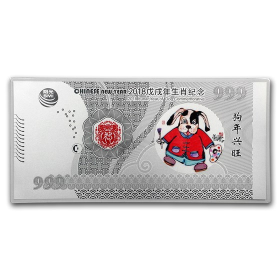 5 gram Silver Foil - Year of the Dog