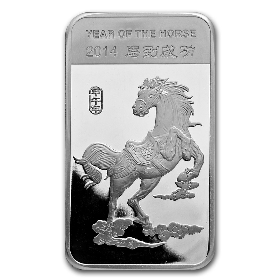 5 oz Silver Bar - APMEX (2014 Year of the Horse)