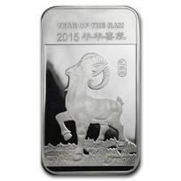 5 oz Silver Bar - APMEX (2015 Year of the Ram)