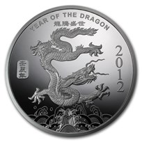 5 oz Silver Round - APMEX (2012 Year of the Dragon)