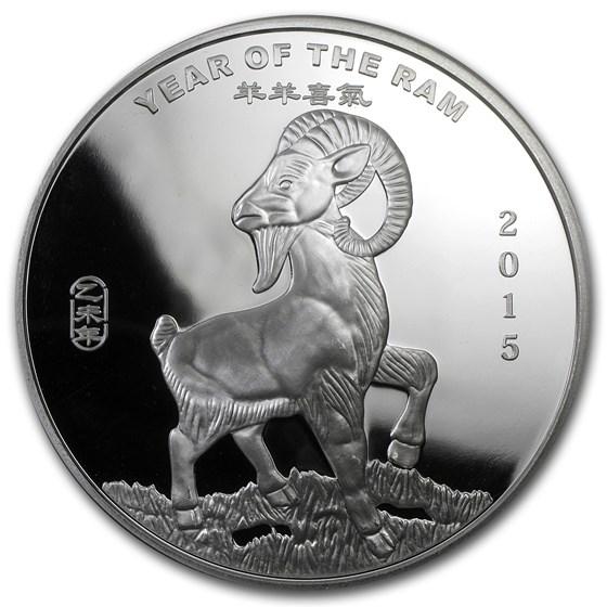 5 oz Silver Round - APMEX (2015 Year of the Ram)