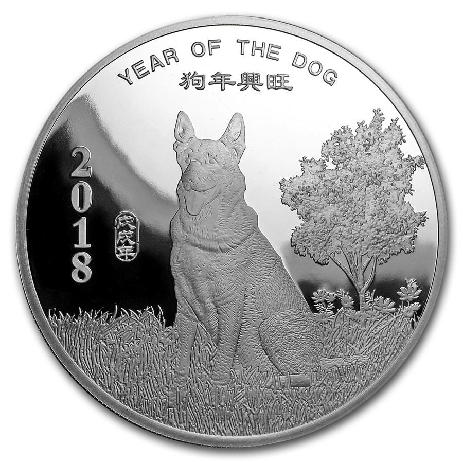 5 oz Silver Round - APMEX (2018 Year of the Dog)