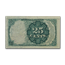 5th Issue Fractional Currency 25 Cents CU-64 PMG (FR#1309)