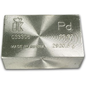 93.90 oz Russian Palladium Bar (State Refinery)