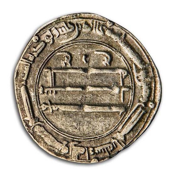 "Abbasid ""The Arabian Nights"" Silver Dirham Set"