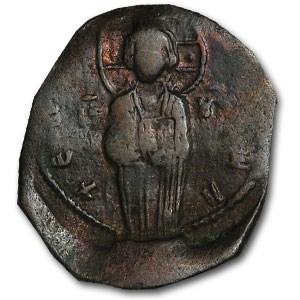 Anonymous Byzantine Emperor Michael IV (1034-1041 AD)