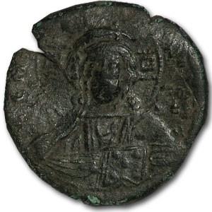 Anonymous Byzantine Emperor Romanus III (1028-1034 AD)