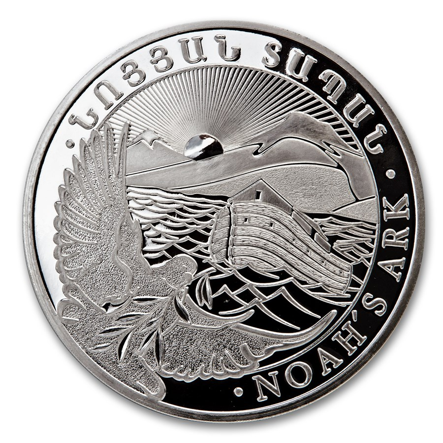 Armenia 5 kilo Silver 20000 Drams Noah's Ark (Abrasions)