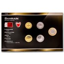 Bahrain 5-100 Fils 5-Coin Set BU
