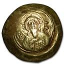 Byzantine AV Histamenon Nomisma Michael VII (1071-1078 AD) VF