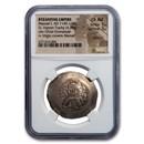 Byzantine EL Aspron Trachy Manuel I (1143-1180 AD) Ch AU NGC