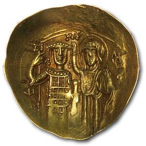 Byzantine Gold Emperor John III Ducas (1222-1254 AD)