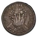 (c. 1708) German States Hamburg Silver Medal AU-53 PCGS