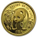 China 1/4 oz Gold Panda BU (Random Year, Not Sealed)