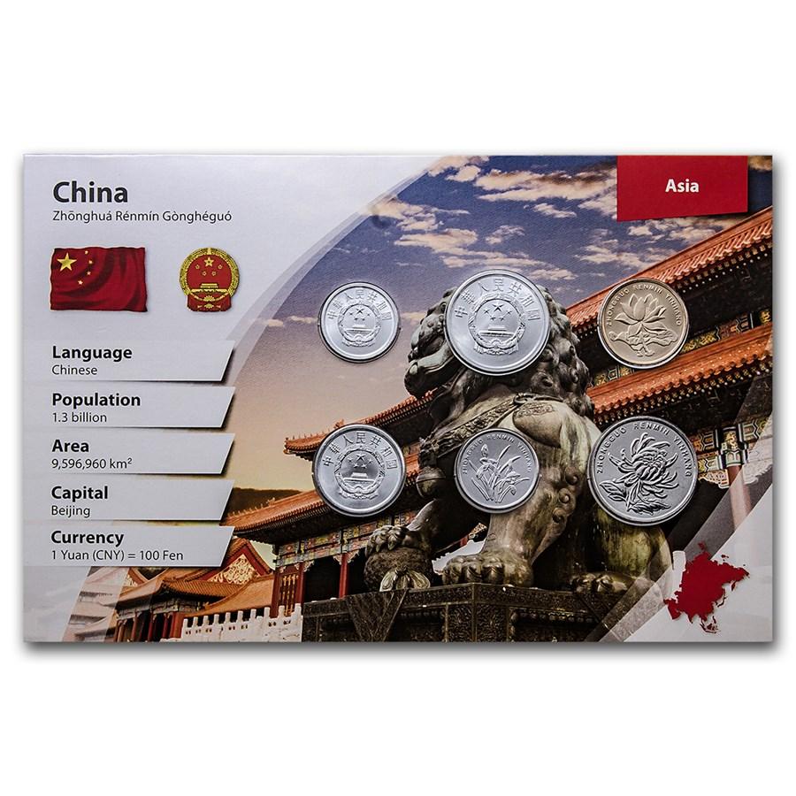 China 1 Fen-1 Yuan Coin Set BU (Landscape Packaging)