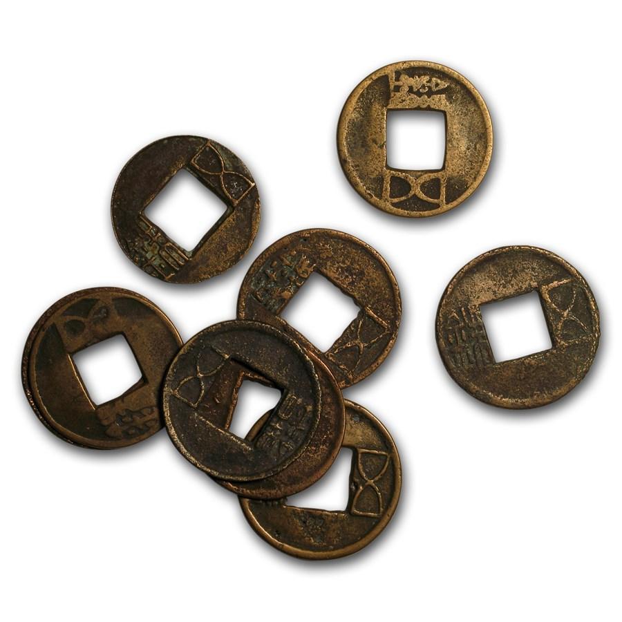 China Han Dynasty AE Wu Zhu Cash (118 BC-618 AD) Avg Circ