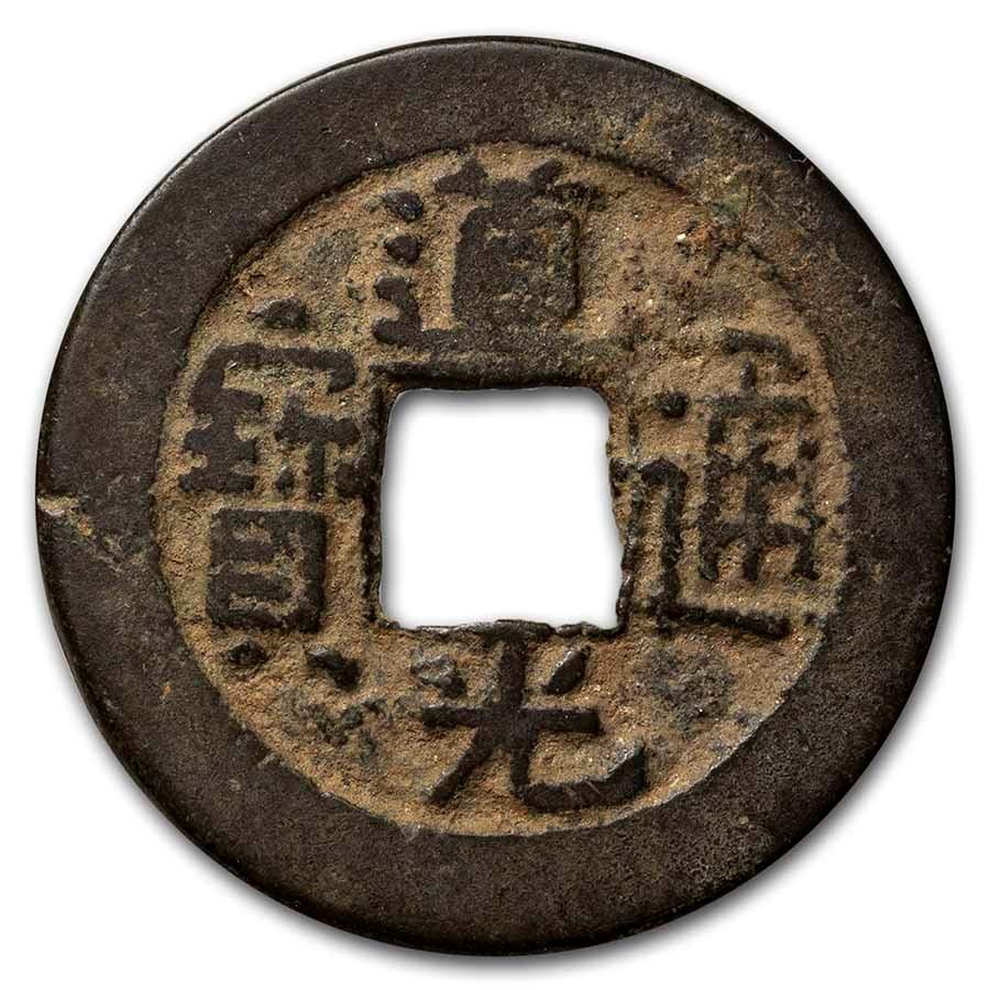 China Qing Dynasty AE Cash Daoguang Emperor 1821-1850 AD Avg Circ