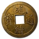 China Qing Dynasty AE Cash Guangxu Emperor 1890-1908 AD Avg Circ