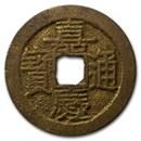 China Qing Dynasty AE Cash Jiaqing Emperor 1796-1820 AD Avg Circ
