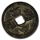 China Song Dynasty AE Cash Emp. Huizong (1102-1106 AD) XF