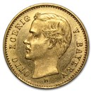 Germany Gold 10 Mark Bavaria Otto (1890-1912) Avg Circ