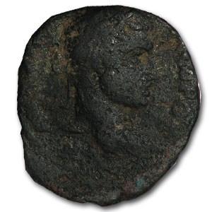 Greek Imperial AE Emperor Severus Alexander (222-235 AD)