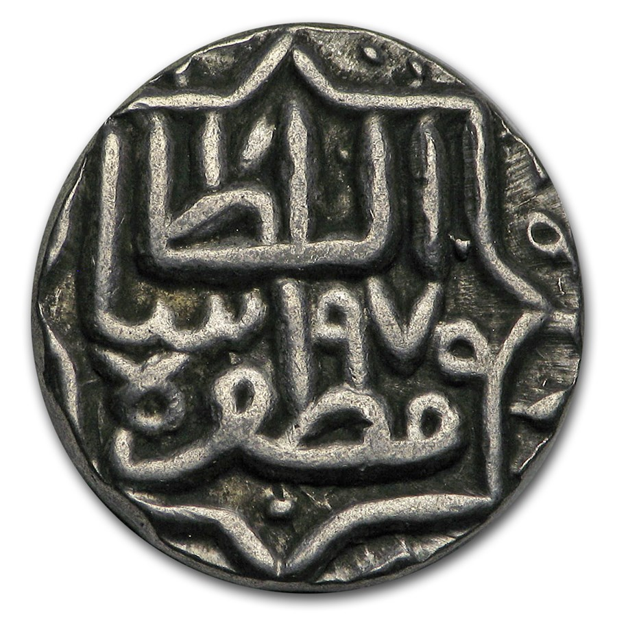 Gujarat Sultanate Silver 1/2 Tanka (1561-1573 AD) XF-AU