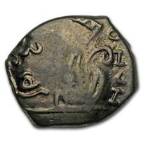 Gupta Empire Silver Drachm (415-455 AD) XF-AU