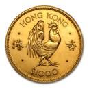Hong Kong $1,000 Gold BU/Proof Details (Random)