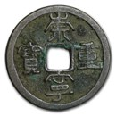 Imperial China AE Cash (960-1912 AD) Avg Circ