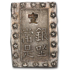 Japan Ansei Era Silver BU XF (C#16a)