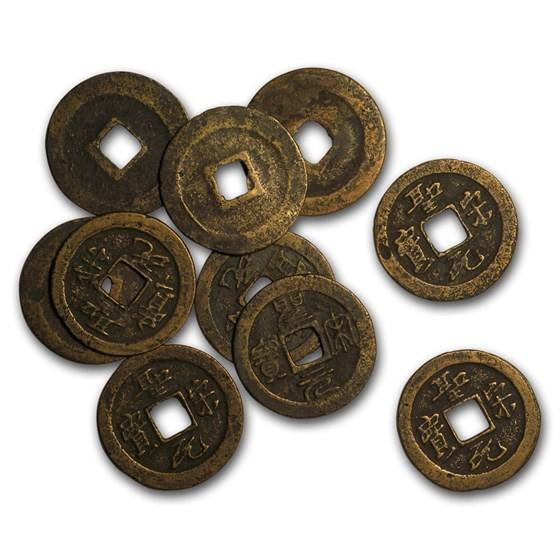 Japan Nagasaki Trade Cash Coins (1659-1685 AD) Avg Circ