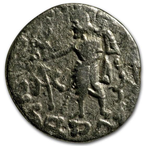 Journey of the Magi Silver Drachm In Mini Folder (35 BC-5 AD)