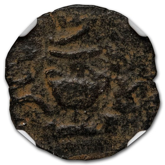 "Judaea AE Prutah ""Jewish War"" (67/8 AD) Ch Fine NGC (Year 2)"