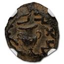 Judaea AE Prutah Jewish War (67/8 AD) Ch VF NGC Year 2 (Repatina)