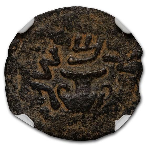 "Judaea AE Prutah ""Jewish War"" (67/8 AD) Ch VF NGC (Year 2)"
