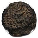 """Judaea AE Prutah """"Jewish War"""" (67/8 AD) VF NGC Year 2 (Repatina)"""