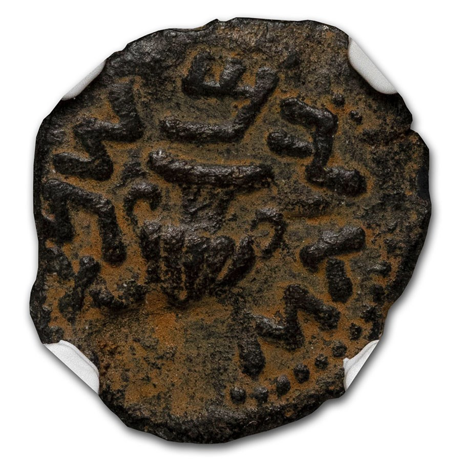 """Judaea AE Prutah """"Jewish War"""" (67/8 AD) XF NGC Year 2 (Repatina)"""