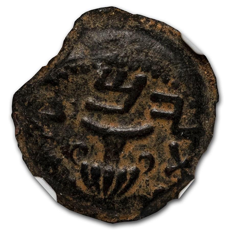 """Judaea AE Prutah """"Jewish War"""" (67/8 AD) XF NGC (Year 2)"""