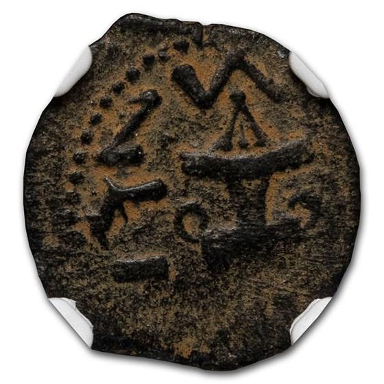 Judaea AE Prutah Jewish War (68/9 AD) VF NGC (Year 3)