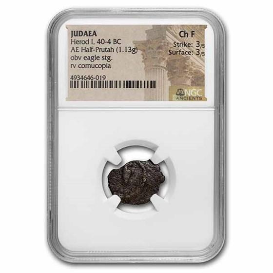 Judaea Herod I AE Half Prutah (40-4 BC) Ch Fine NGC (Hendin-501)