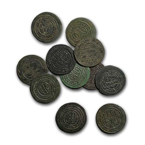 Kingdom of Hungary Bronze Rezpenz Bela III (1172-96 AD) XF