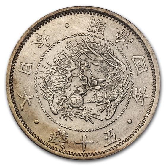 M4 (1871) Japan Silver 50 Sen MS-65 NGC
