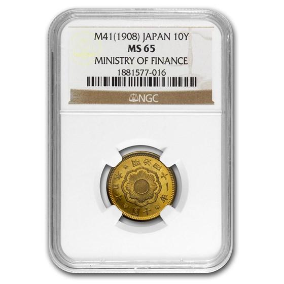 M41(1908) Japan Gold 10 Yen MS-65 NGC (Ministry of Finance Hoard)
